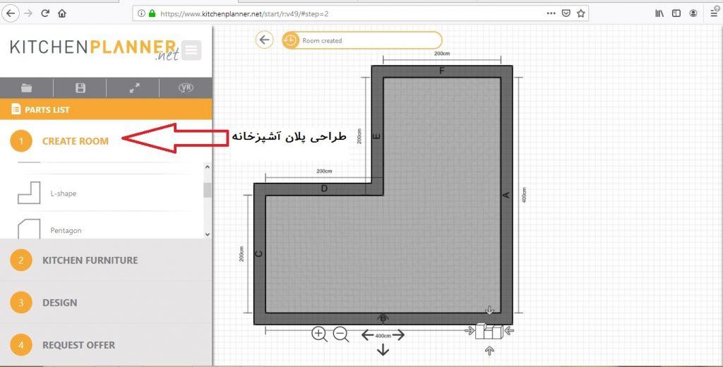طراحی پلان آشپزخانه